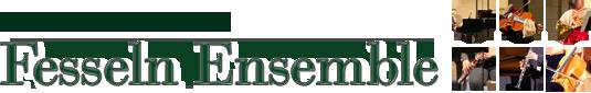 フェッセルン・アンサンブル / Fesseln Ensemble
